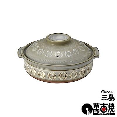 萬古燒 日本製Ginpo銀峰花三島耐熱砂鍋-5.5號(適用1人)