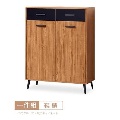 時尚屋 狄倫淺柚木2.7尺鞋櫃 寬81.9x深40x高107.3公分