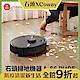 [熱銷推薦] 石頭科技-石頭掃地機器人二代 roborock S6 Pure 消光黑 product thumbnail 2
