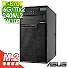 ASUS M840MB i7-8700/16G/2T+240M.2/W10P