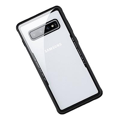 G-CASE 晶透系列 Samsung S10 6.1吋透明玻璃 TPU保護殼