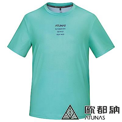 【ATUNAS 歐都納】男款ATUNAS-TEX短袖T恤A1-T1910M薄荷綠