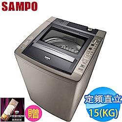 SAMPO聲寶 15KG 定頻直立式洗衣機 ES-E15B(K1)