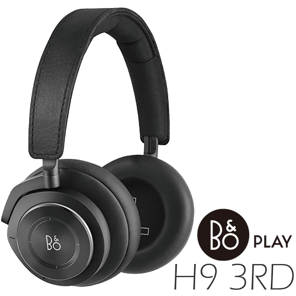 B&O PLAY Beoplay 降噪耳罩式無線耳機 BEO-H9 3RD