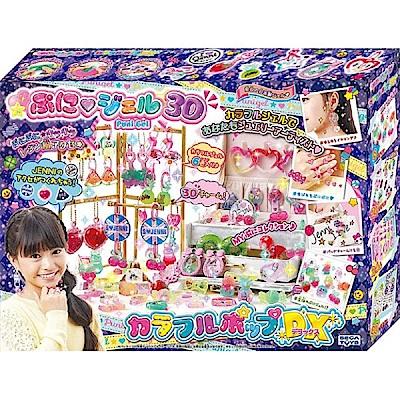 日本 魔法水晶吊飾 新 皇家豪華組 SG79868 原廠公司貨