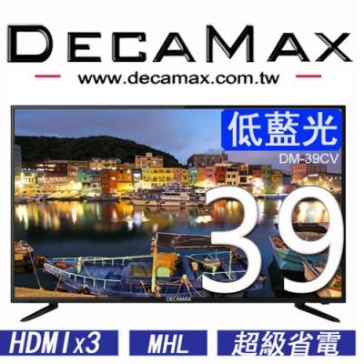 DECAMAX 39型低藍光液晶顯示器(DM-39CV)