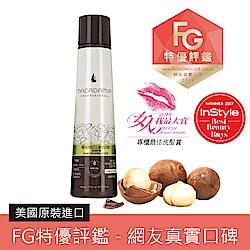 Macadamia Professional瑪卡奇蹟油輕柔髮浴300ml