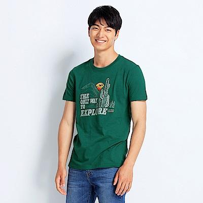 101原創 探索之路短袖T恤上衣-沉穩綠