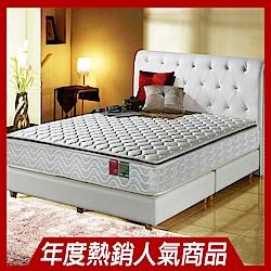 MG珍寶-正三線-乳膠抗菌-蜂巢獨立筒床墊-雙人5尺-本月限定