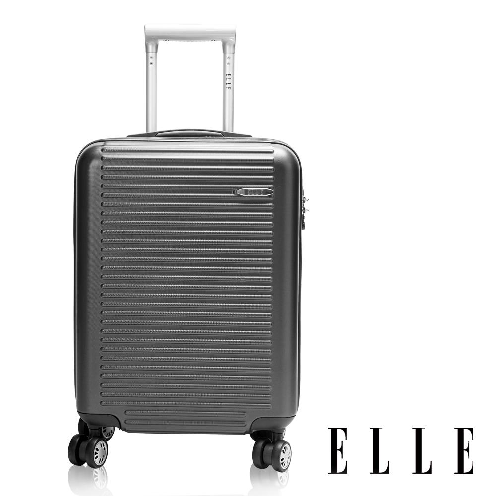 福利品 ELLE 裸鑽刻紋系列-20吋經典橫條紋ABS霧面防刮行李箱-爐燼昏灰