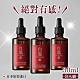 (3入組)日本天然物研究所 白慈 超級胎盤素 保濕抗老精華液30ML product thumbnail 2