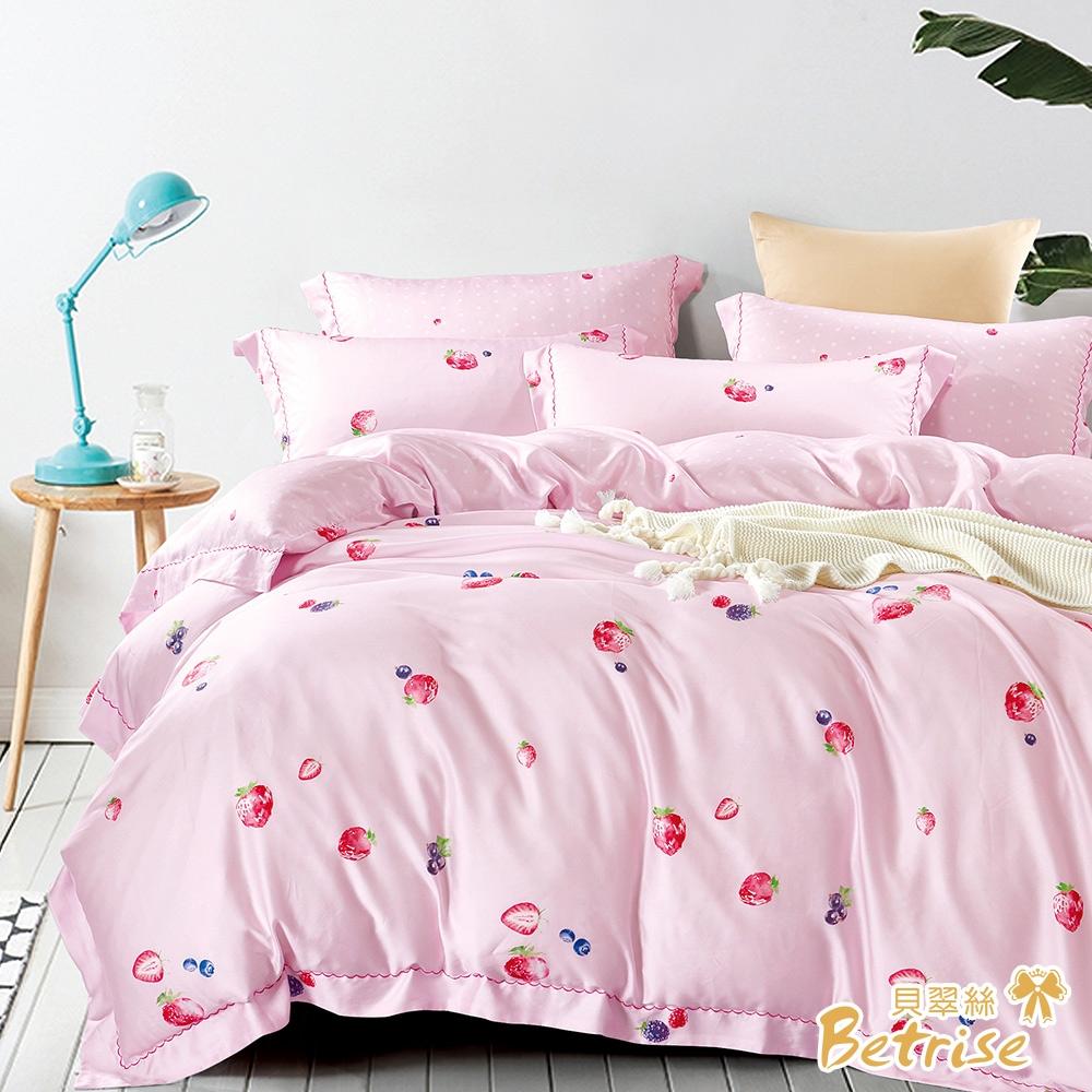 (贈植物精油防蚊扣)Betrise100%奧地利天絲鋪棉兩用被床包組-單/雙/大均價 (甜香草莓)