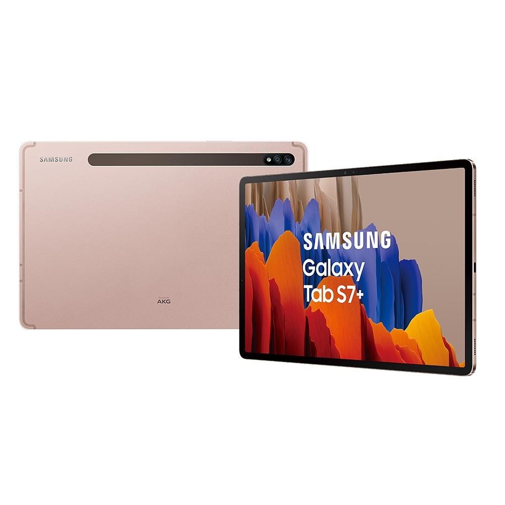 三星Samsung Galaxy Tab S7+ 128G Wi-Fi
