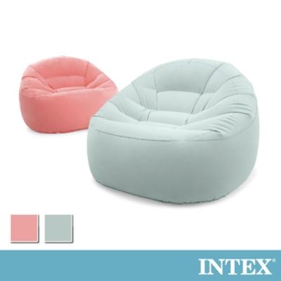 【INTEX】摩登充氣沙發椅/充氣椅-淺藍/粉紅 2色可選 68590
