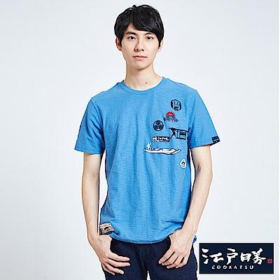 EDWIN 江戶勝 特色古圖短袖T恤-男-寶石藍