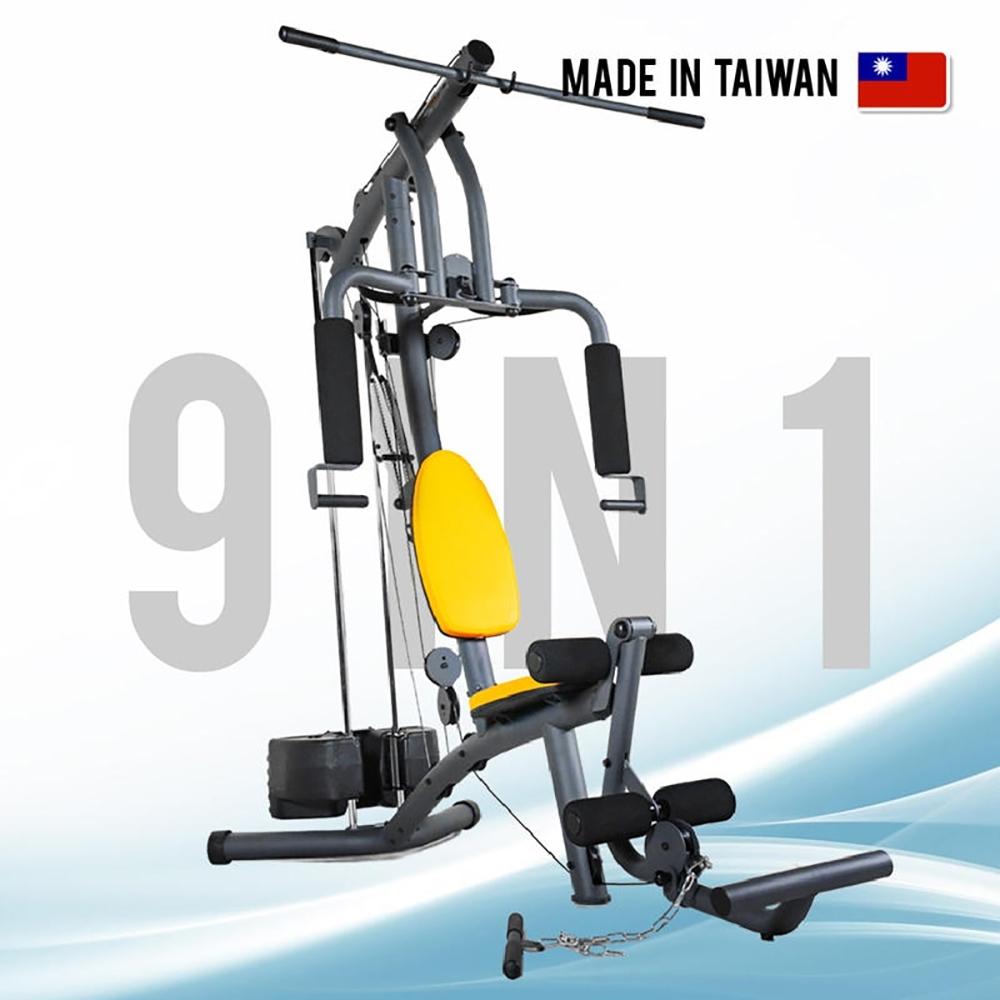 《好吉康Well-Come》水次元多功能重量訓練機(150lbs)