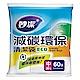 妙潔減碳環保清潔袋(M)60張 product thumbnail 1