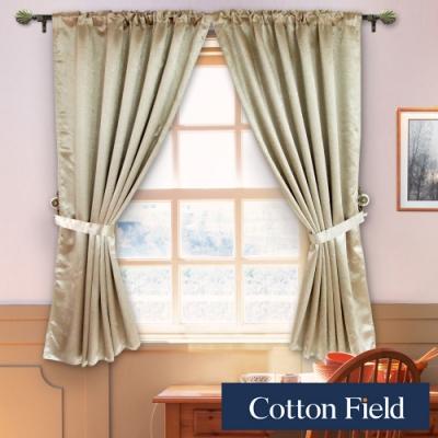 棉花田 蔓妮 素色壓花穿掛兩用遮光窗簾-金色(270x165cm)
