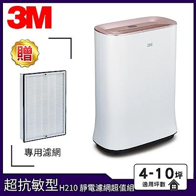 3M 4-10坪 超抗敏型 空氣清淨機 FA-H210