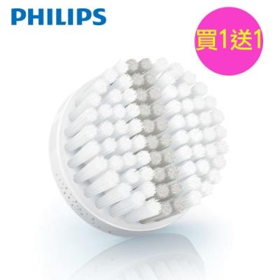 (買1送1)飛利浦淨顏潔膚儀去角質專用刷頭 SC5992