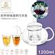 英國WILMAX 耐熱玻璃濾網花茶壺1200ML附雙層耐熱杯250ML2入/組(快) product thumbnail 1