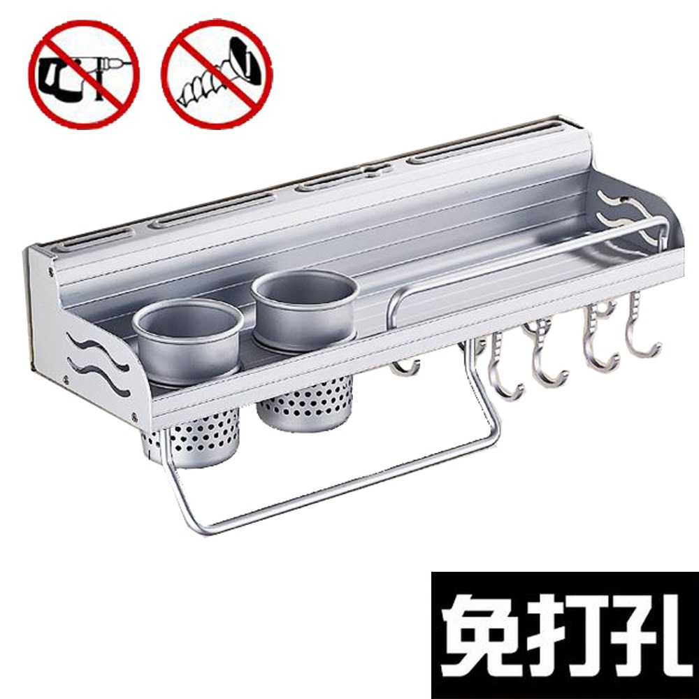 AA80-2C 免打孔 太空鋁80CM雙杯調味架活動掛鉤 無痕免釘廚房置物架