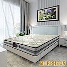夢菲思 二線乳膠蜂巢式獨立筒床墊-單人3.5尺