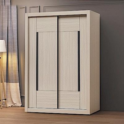 綠活居 海芙4.7尺推門衣櫃(二色+穿衣鏡+二抽屜)-142x60x209cm免組