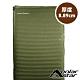 PolarStar 加厚加寬型自動充氣睡墊 /單氣嘴『松綠』 P16781 product thumbnail 1