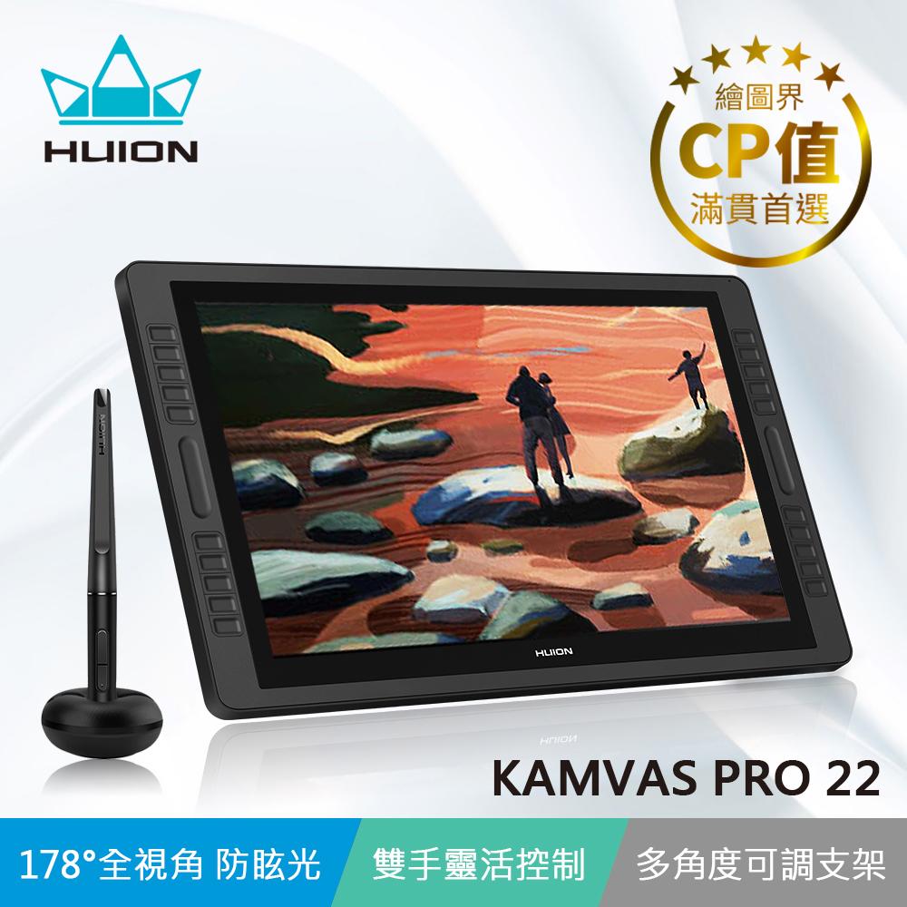 【HUION繪王】KAMVAS PRO22 繪圖螢幕