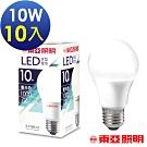 東亞照明 10W球型LED燈泡1000Im-白光10入
