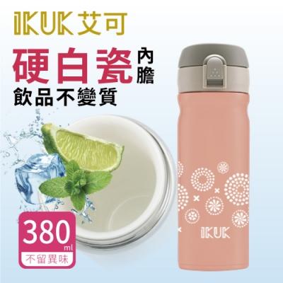 IKUK艾可 陶瓷彈蓋保溫杯380ml