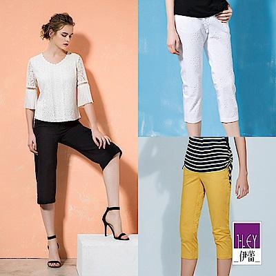[時時樂限定] ILEY伊蕾 透氣棉質造型褲(3款任選)