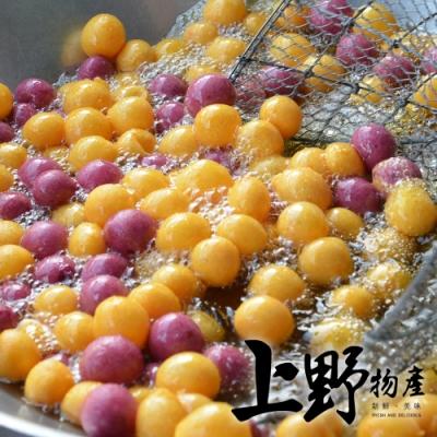 (滿899免運)【上野物產】芋香地瓜球(300g土10%/包)x1包
