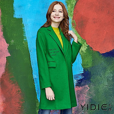 【YIDIE衣蝶】羊毛翻領繡字拼布大衣-綠