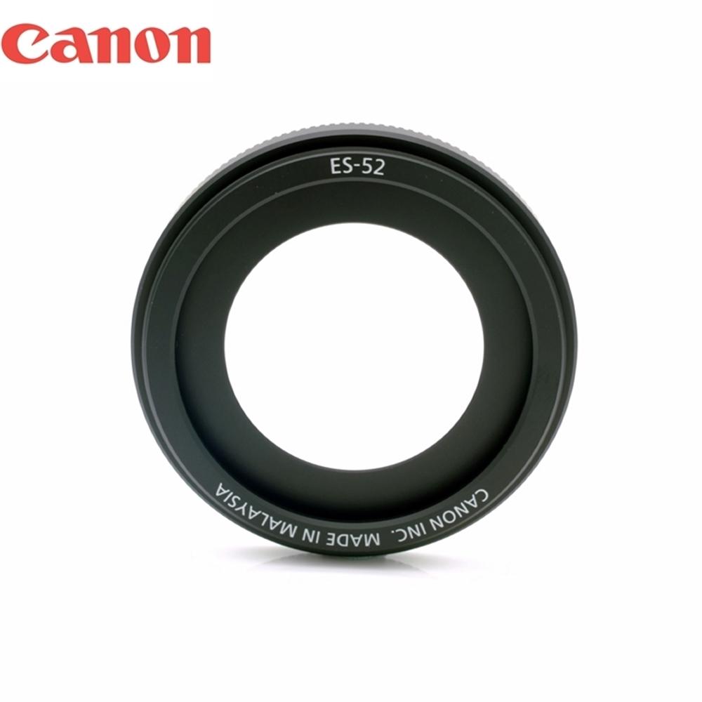 佳能原廠Canon遮光罩太陽罩ES-52遮光罩