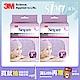 (2入組) 3M SPA極致快乾頭巾- 粉紫 product thumbnail 1
