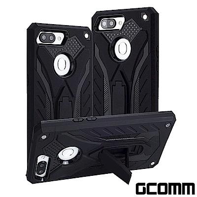 GCOMM OPPO R11s 防摔盔甲保護殼 Solid Armour