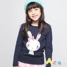 Azio Kids 女童 上衣 可愛點點兔子蝴蝶結印花長袖上衣(藍)