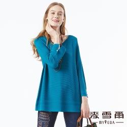 【麥雪爾】立體橫條織紋上衣-水藍