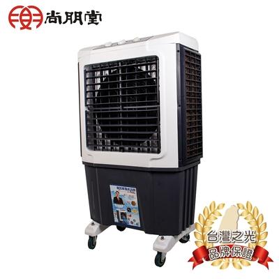 尚朋堂60L高效能商用水冷扇SPY-S63