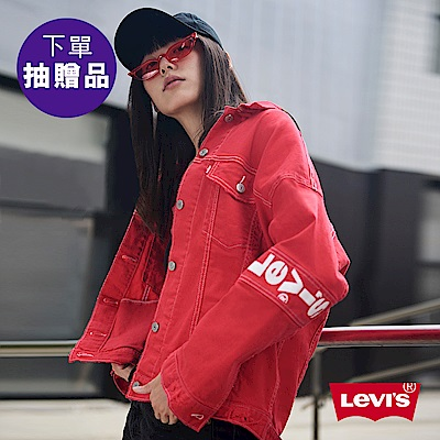 Levis 牛仔外套 女裝 Oversize寬鬆版型 LOGO袖條 紅丹寧