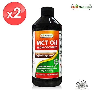 美國BEST NATURALS 中鏈MCT油 (C8,C10)2瓶 (473ml*2瓶)