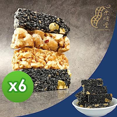余順豐 黑芝蔴糖(200gx6包)