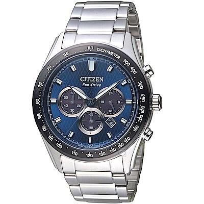 (無卡分期6期)CITIZEN星辰時刻捕手光動能計時錶(CA4454-89L)-藍