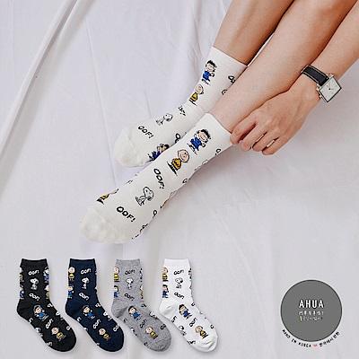 阿華有事嗎 韓國襪子 滿版史努比中筒襪 韓妞必備卡通襪 正韓百搭純棉襪