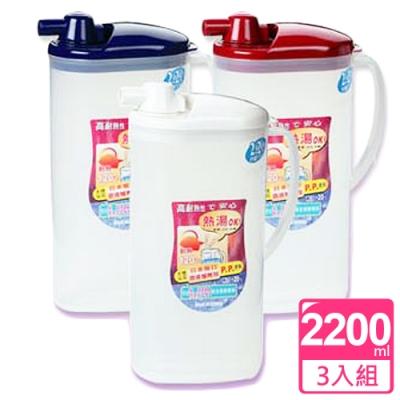 新越耐熱水壺2200cc-3入