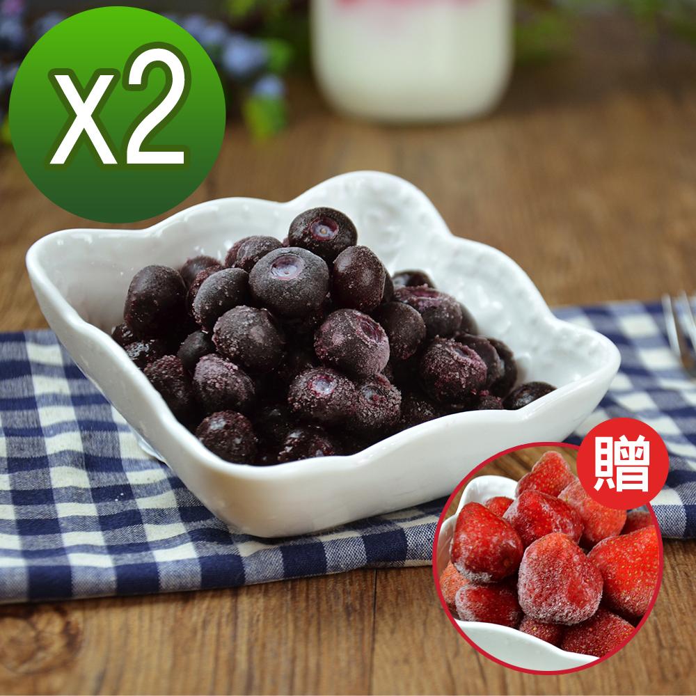 【幸美生技】美國原裝鮮凍藍莓1kg+1kg超值特惠組(加贈草莓1公斤) @ Y!購物