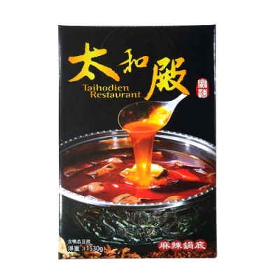 太和殿 麻辣鍋底(含鴨血豆腐)1530g