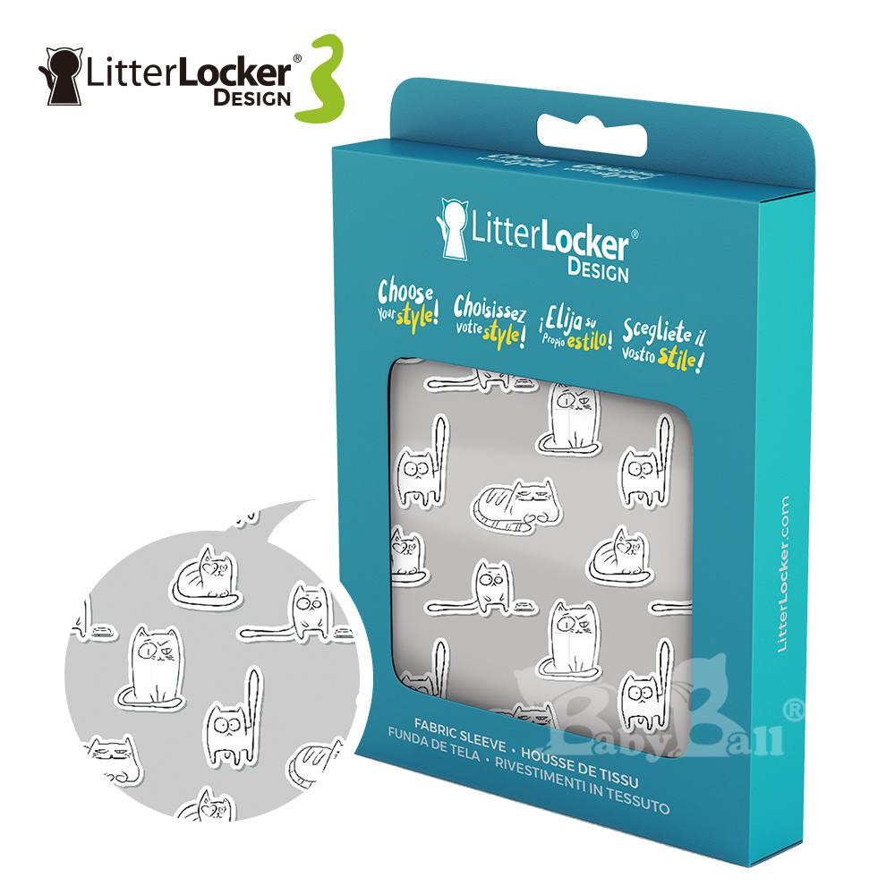 LitterLocker® Design 第三代貓咪鎖便桶衣 貓貼紙款